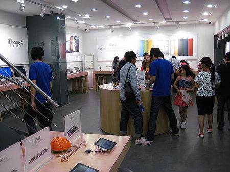 fake_apple_store_0.jpg