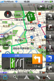 app_navi_mapfan_tohoku_2.jpg