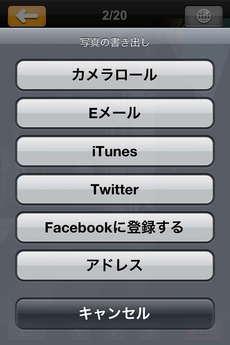 app_photo_photopocket_7.jpg