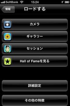 app_photo_toonpaint_1.jpg