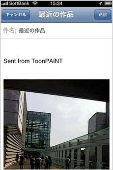 app_photo_toonpaint_10.jpg