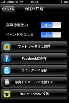 app_photo_toonpaint_9.jpg