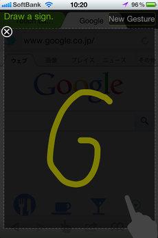 app_prod_dolphin_brower_11.jpg