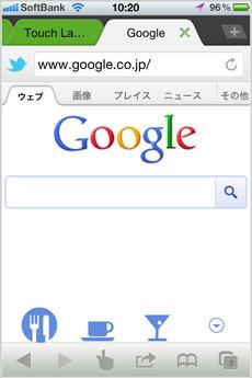 app_prod_dolphin_brower_12.jpg