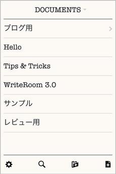 app_prod_writeroom_1.jpg