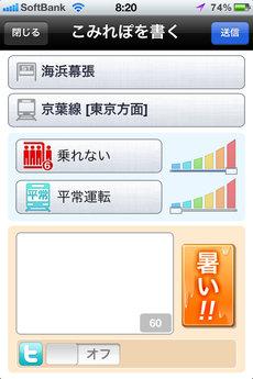 app_sns_komirepo_6.jpg
