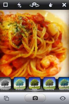 app_photo_instagram_5.jpg