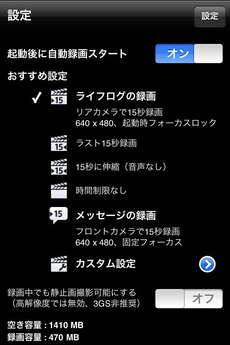 app_photo_15seconds_4.jpg