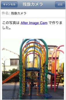 app_photo_after_image_cam_4.jpg