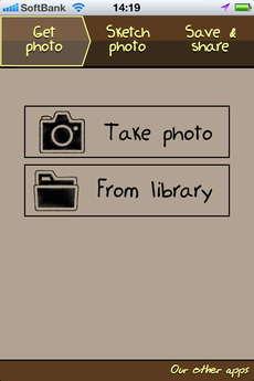 app_photo_my_sketch_1.jpg