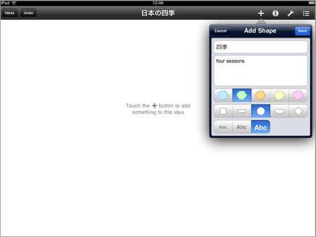 app_prod_idea_sketch_1.jpg
