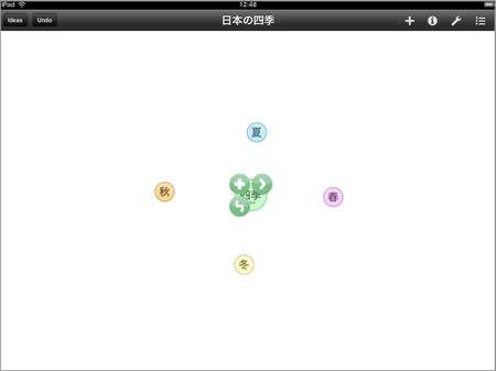 app_prod_idea_sketch_2.jpg