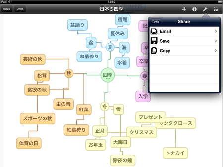 app_prod_idea_sketch_8.jpg