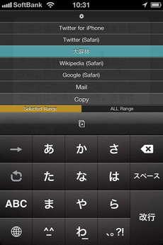 app_prod_writron_3.jpg