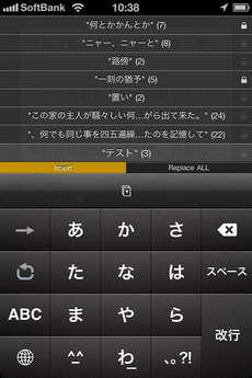 app_prod_writron_5.jpg