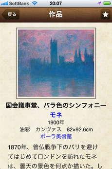 app_ref_seiyou_meiga_5.jpg