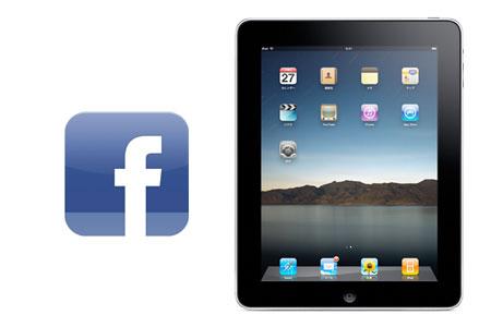 apple_event_2011fall_speculation_2.jpg