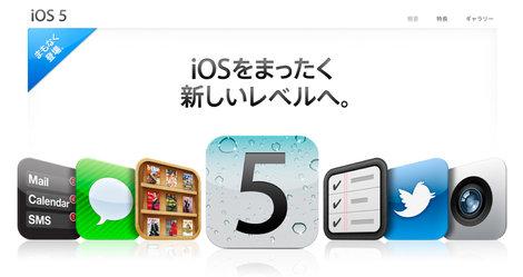 apple_ios5_release_0.jpg
