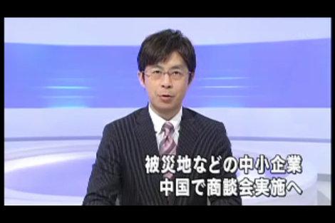 softbank_tv_tuner_20.jpg