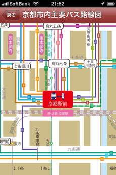app_book_mapple_kyoto_12.jpg