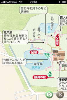 app_book_mapple_kyoto_7.jpg