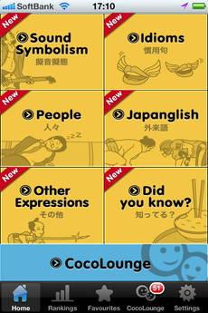 app_edu_japow_1.jpg