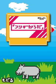 app_edu_quizoo_2.jpg
