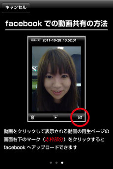 app_ent_iraira_stick_6.jpg