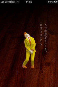 app_ent_jt_otona_9.jpg