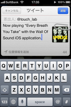 app_ent_wall_of_sound_4.jpg