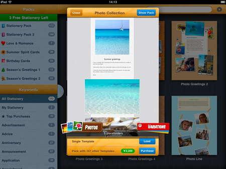app_life_magic_mails_2.jpg