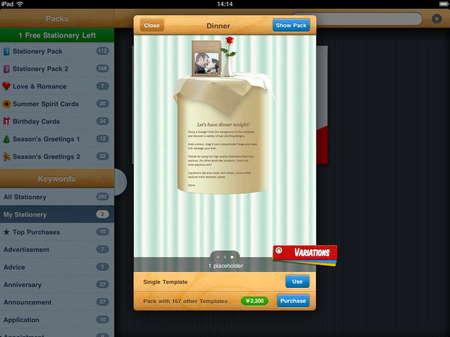 app_life_magic_mails_4.jpg