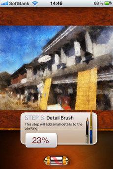 app_photo_autopainter_17.jpg