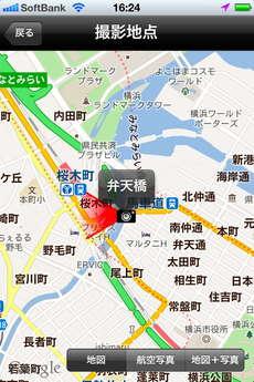 app_travel_timetours_6.jpg