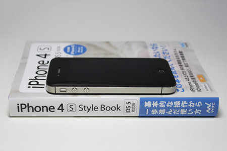 iphone4s_style_book_3.jpg