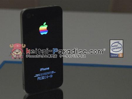 keitai_paradise_iphone4_led_4.jpg