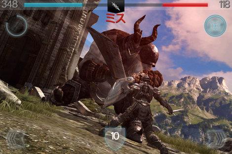 app_game_infinity_blade2_5.jpg
