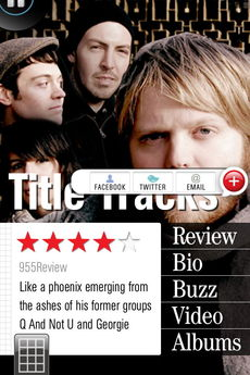 app_music_band_of_the_day_7.jpg