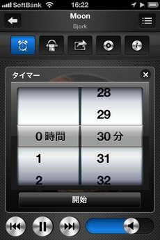 app_music_music_player_7.jpg