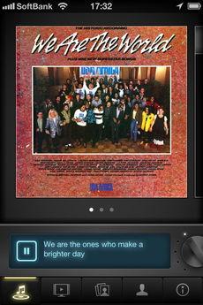 app_music_we_are_the_world_1.jpg