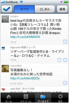 app_news_yomore_5.jpg