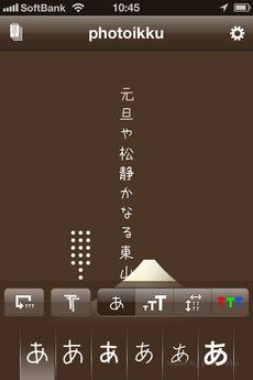 app_photo_photoikku_kinari_4.jpg