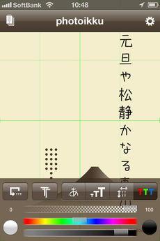 app_photo_photoikku_kinari_6.jpg