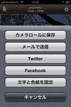 app_photo_photoikku_kinari_8.jpg