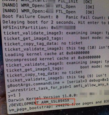 ipad3_iboot_leak_1.jpg