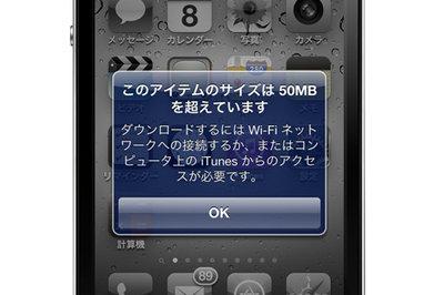 20mb_to_50mb_0.jpg