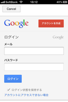 app_news_google_currents_1.jpg