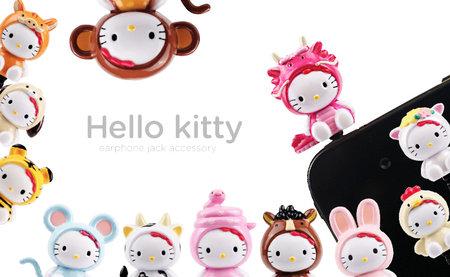 strapya_hello_kitty_eto_0.jpg