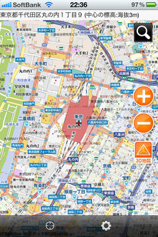 app_navi_mapion_8.jpg