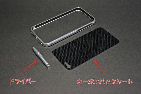 iphone5_sword5_review_1.jpg